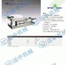 FWC型全ballbet手机版梅特勒-托利多称重模块
