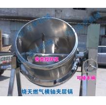 燃气夹层锅,可倾式燃气夹层锅,燃气ballbet贝博下载夹层锅,横轴ballbet贝博下载夹层锅