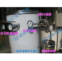 温州龙湾1T/H超高温瞬时灭菌机