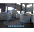 低价发酵罐生产厂家