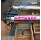 水针剂双管板换热器