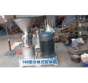 JMF-180分体式胶体磨