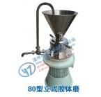 温州龙湾JML-140立式胶体磨