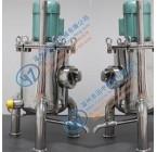 10-20L微型多功能分散乳化均质罐